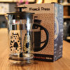 Picture of  Biggdesign Cats in İstanbul French Press 1000 Ml