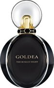 Picture of  Bvlgari Goldea The Roman Night EDP Sensuelle 75 ml - Women Parfume