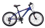 "Picture of  Salcano NG750 20"" Kids Bike"