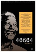 Resim  VARIOUS ARTISTS - 46664 NELSON MANDELA AIDS UMSC0825646147526