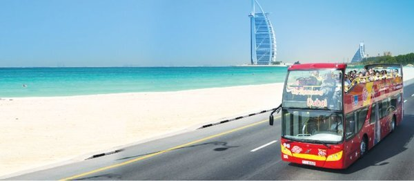 Picture of City Sightseeing Dubai 7 Days Pass - Adult