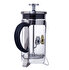 Picture of  Biggdesign Cats French Press 350 ML