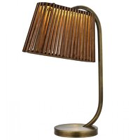 Picture of  Avonni HML-9024-LED Antique Plated Table Lamp