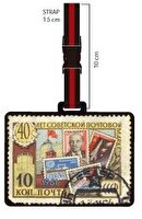 Picture of NEKTAR Stamp Lh213 Luggage Tag