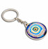 "Picture of BiggDesign ""Evil Eye"" Designed Keychain - Blue"