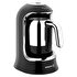 Picture of Korkmaz A860-07 Kahvekolik Coffee Machine Black/Chrome