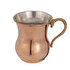 Picture of Serenk Cordless Copper Mug, 300 ml
