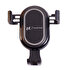 Picture of TK Collection Wireless Car Phone Holder